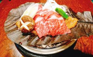国産牛朴葉味噌焼き