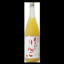 梅の宿あらごしりんご酒