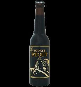 地ビール スタウト黒ビール(330ml)